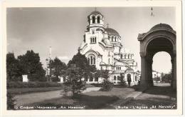 SOFIA L'église Al Nievsky  église Russe Ecrite   Excellent état - Bulgarien