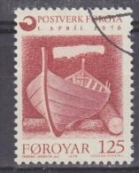 Faroe Islands  1976 Ship 1v Used (24665) Stamp With Full Gum - Faeroër