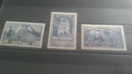 LOT 271575 TIMBRE DE FRANCE NEUF*