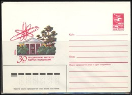 RUSSIA USSR Stamped Stationery Ganzsache 85-572 1985.11.29 DUBNA Nuclear Research Center 30th Anniversary Science - 1980-91