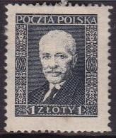 POLAND 1928 Pilsudski Fi 239 Mint Hinged Verticle Laid Paper - Ongebruikt