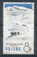 Chine  N°1613 (o) Sommets Montagneux - 1949 - ... Repubblica Popolare