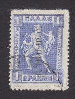 Greek Occupation Of Epirus, Scott #N19, Used, Greek Stamp Overprinted, Issued 1916 - Nordepirus