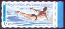 RUSSIA 2015 Stamp MNH ** VF KAZAN TATARSTAN SWIMMING WORLD CHAMPIONSHIP - Ungebraucht
