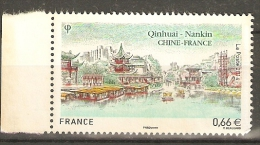 Francia 2014 Yvert 4847 USADO - France