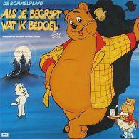 * LP *  ALS JE BEGRIJPT WAT IK BEDOEL (DE BOMMELPLAAT) (Holland 1983 EX-!!!) - Filmmuziek