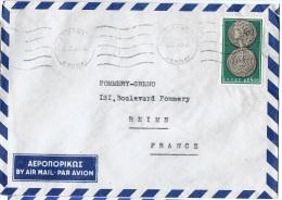 GR-L 8 - GRECE N° 682 Appolon Et Labyrinthe Sur Lettre Par Avion D'Athènes Pour La Reims - Storia Postale