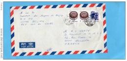 MARCOPHILIE-lettre   Avion-cad BEIJING  -CHINE - - Afft Composé 3 Timbres-Pour Françe - 1949 - ... République Populaire
