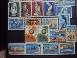 Grèce : 1967 - Ohne Zuordnung