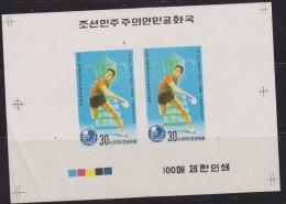 O)1979 KOREA, PROOF, THE 35TH WORLD TABLE TENNIS CHAMPIONSHIPS, XF - Korea (...-1945)