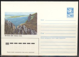 RUSSIA USSR Stamped Stationery Ganzsache 86-099 1986.02.26 JAKUTIA Lena River Rocks - 1980-91