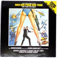 Disque Vinyle 33T JAMES BOND -  RIEN QUE POUR VOS YEUX ( FOR YOUR EYES ONLY ) - PATHE MARCONI 252 2C 068 400023 A - 1981 - Disques & CD