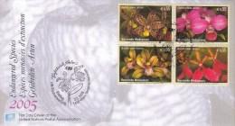 Verenigde Naties - Wenen - FDC 3-3-2005 - Orchideeën/Orchids- M 435-438 Blok - FDC