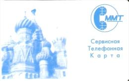 TARJETA DE RUSIA DE CTK DE LA PLAZA ROJA DE MOSCU DE TIRADA 200 (MMT) (SIN ACTIVAR) 2 PHOTOS - Russia