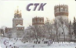 TARJETA DE RUSIA DE CTK DE UNA IGLESIA DE TIRADA 200 (MMT) (NUEVA-MINT) 2 PHOTOS - Russia