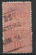 """Colis Postaux YT 2 """" Valeur Déclarée 10c. Rouge Dentelé 13.5 """" 1892 Oblitéré - Oblitérés"""