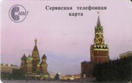 TARJETA DE RUSIA DE CTK DE LA PLAZA ROJA DE MOSCU DE TIRADA 200 (MMT) (NUEVA-MINT) 2 PHOTOS - Russia