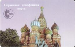 TARJETA DE RUSIA DE CTK DE PLAZA ROJA DE MOSCU DE TIRADA 200 (MMT) (NUEVA-MINT) 2 PHOTOS - Russia