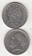 GREECE - Democrito, Coin 10 GRD, 1998 - Greece