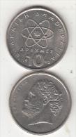 GREECE - Democrito, Coin 10 GRD, 1992 - Grèce