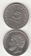 GREECE - Aristoteles, Coin 5 GRD, 1986