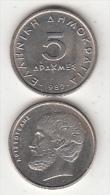GREECE - Aristoteles, Coin 5 GRD, 1982 - Greece