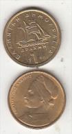 GREECE - K.Kanaris, Coin 1 GRD, 1986 - Grèce