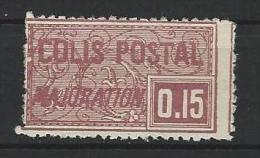 "FR Colis Postaux YT 16 "" Majoration 1c. Lilas-brun "" 1918 Neuf* - Paketmarken"