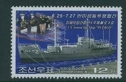 NORTH KOREA 2008 ANTI-US STRUGGLE PUEBLO CAPTURED SHIP STAMP - Militaria