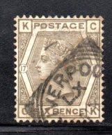 Y158 - GRAN BRETAGNA 1880, Il N. 65 Verde Usato Tav. 17.  Corona - 1840-1901 (Regina Victoria)