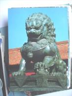 China Palace Museum Bronze Lion - China