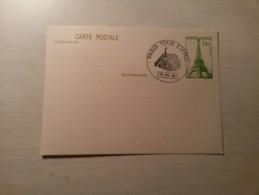 CARTE POSTALE - Paris Tour Eiffel - 10/07/1982. - Cartoline Postali E Su Commissione Privata TSC (ante 1995)