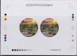 O) 2008 KOREA,  PROOF, STEAM TRAIN,  RUSSIA 1910, XF - Korea (...-1945)