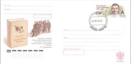 2013-237 (first Day Canc) Russia Russland Russie Rusia Envelope Cover 125 Years  A.Makarenko , Teacher Writer- Books - Scrittori