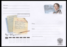 2012-228 (first Day Canc) Russia Russland Russie Rusia Envelope Cover 125 Years Of The Birth Of Igor Severyanin, Poet - Scrittori
