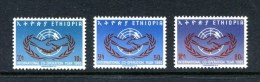 Ethiopia 1965 International Co-operation Year ICY Celebrations Hands Organizations Stamps MNH Michel 518-520 SC 449-451 - Organizations
