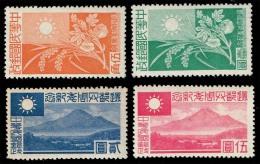 China #9N101-9N104 Puppet Govt 4th Anniv; Unused (3.60) - 1943-45 Shanghai & Nanjing