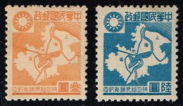 China #9N105-9N106 Foreign Concessions; Unused (1.80) - 1943-45 Shanghai & Nanjing