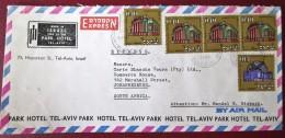 HOTEL PARK TEL AVIV TOURIST TOURISM TRAVEL AGENCY TOUR ORIGINAL CACHET AIR MAIL POST STAMP  LETTER ENVELOPE ISRAEL - Hotel Labels