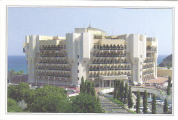 Oman - Muscat - Al Bustan Palace Hotel 2010 Nice Stamps - Oman