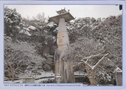 South KOrea - Stone Statue Of Mirukposal Of Kwanch'oksa Temple 2000 Nice Stamps - Corea Del Sud