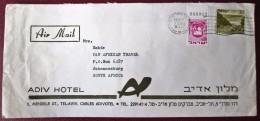 HOTEL ADIV TEL AVIV TOURIST TOURISM TRAVEL AGENCY TOUR ORIGINAL CACHET AIR MAIL POST STAMP  LETTER ENVELOPE ISRAEL - Hotel Labels