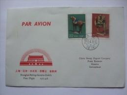 CHINA 1975 FIRST FLIGHT COVER SHANGHAI PEKING GENEVA ZURICH - Covers & Documents