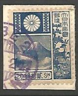 JAPON N� 172 OBL