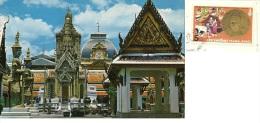 THAILAND  TAILANDIA  BANGKOK  Wat Phra Keo   Nice Stamp - Tailandia