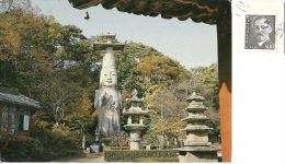 SOUTH KOREA   COREA DEL SUD  Gwanchog-Sa Temple  Nice Stamp - Korea (Zuid)
