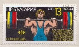 Bulgaria Used Stamp - Weightlifting