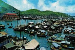 HONG KONG   ABERDEEN  THE  FAMOUS FISHING VILLAGE       (NUOVA) - Cina (Hong Kong)