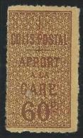 """FR Colis Postaux YT 29 """" Apport à La Gare 60c. Brun S. Jaune """" 1918-23 Neuf* - Paketmarken"""