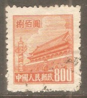 CHINA---PEOPLES REPUBLIC    Scott  # 90 VF USED - 1949 - ... People's Republic